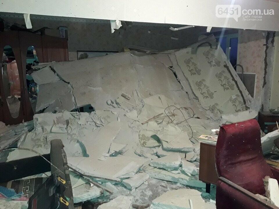 От взрыва газа в Приволье разрушено несколько квартир, есть пострадавшие, фото-1