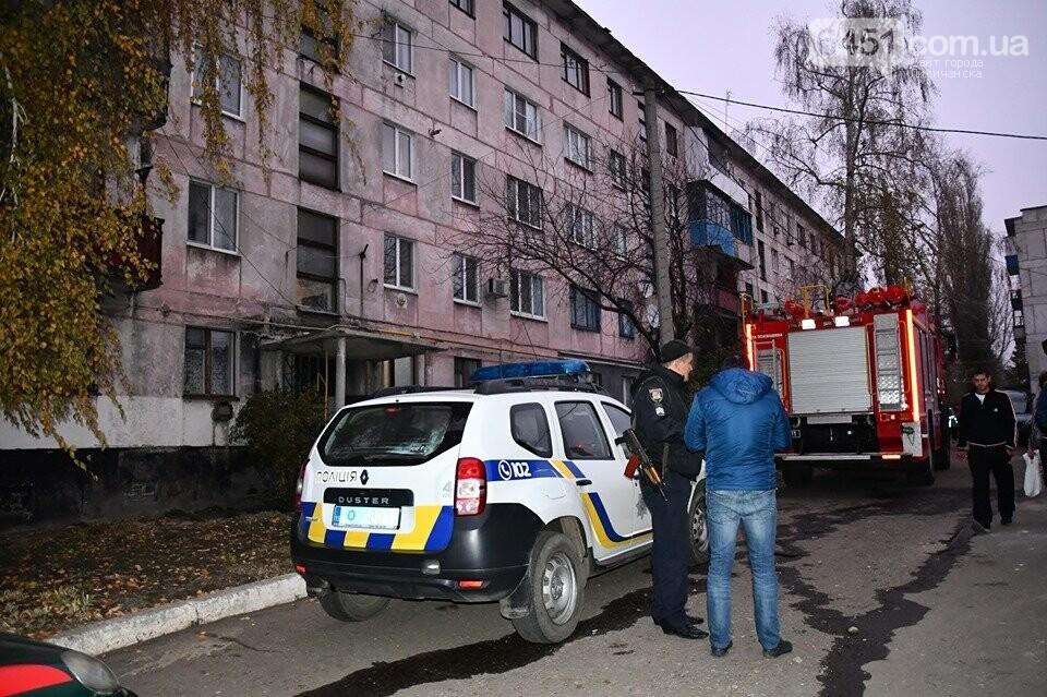 От взрыва газа в Приволье разрушено несколько квартир, есть пострадавшие, фото-3