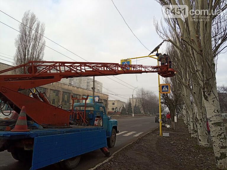 В Лисичанске устанавливают гибридное освещение и безопасные пешеходные переходы., фото-1