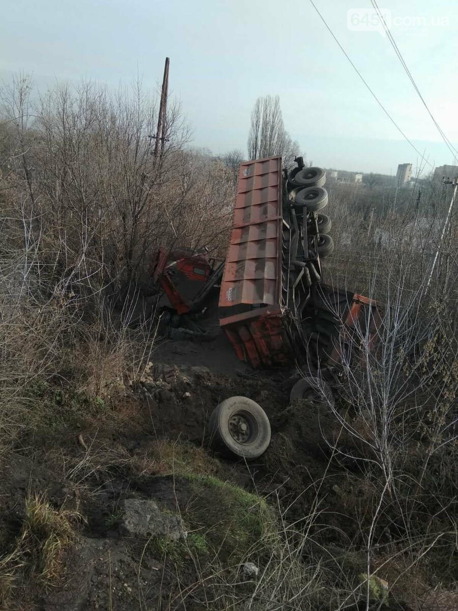 Авария на Горе Попова, фото-2
