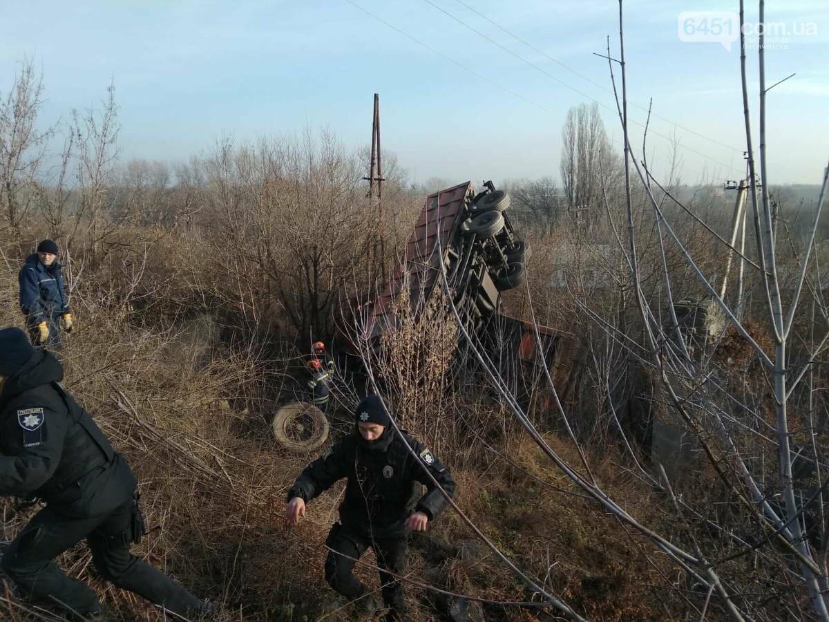 Авария на Горе Попова, фото-3