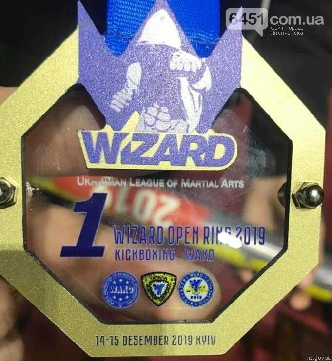 Лисичанские спортсмены завоевали призовые места на международном турнире по кикбоксингу WAKO, фото-1