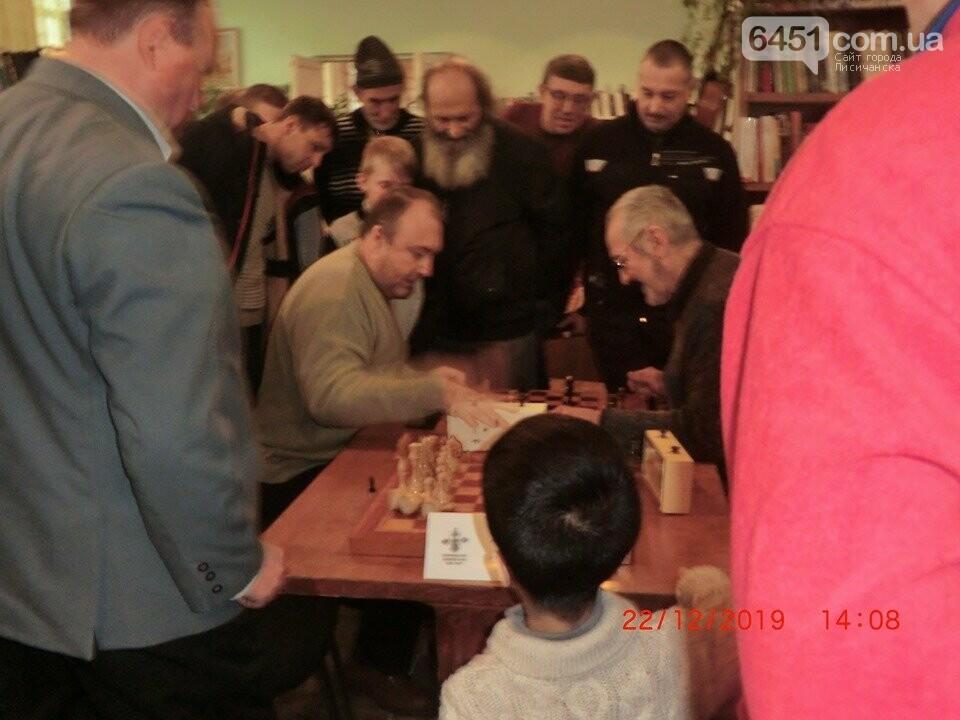 Областной шахматный турнир в Лисичанске, фото-1
