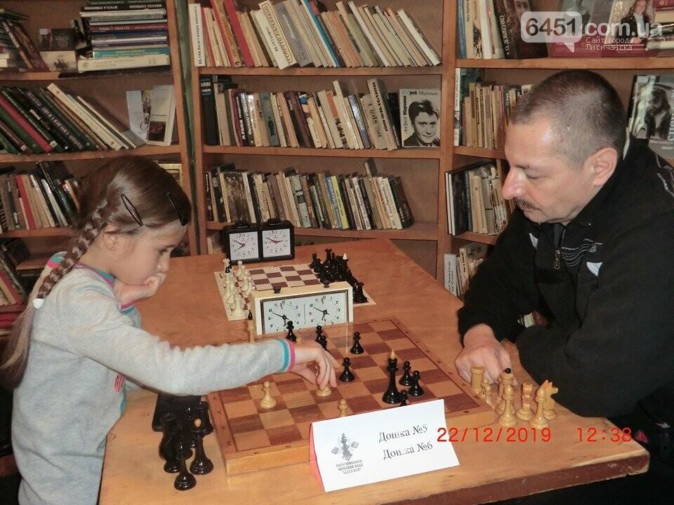 Областной шахматный турнир в Лисичанске, фото-2