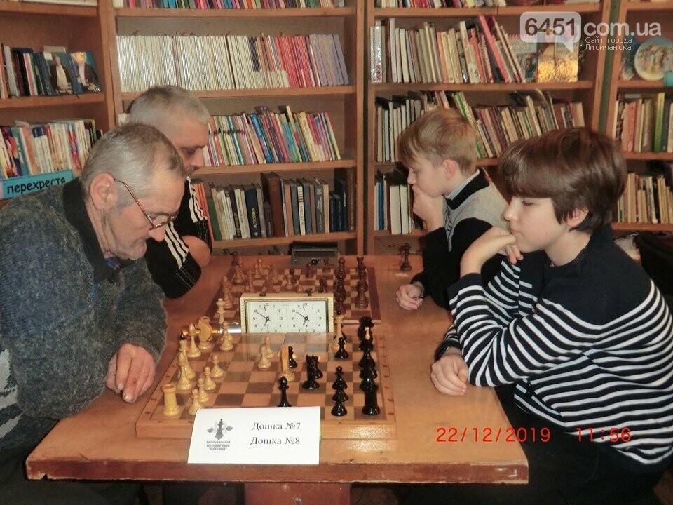 Областной шахматный турнир в Лисичанске, фото-3