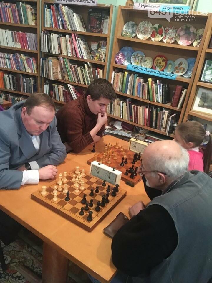 Областной шахматный турнир в Лисичанске, фото-4