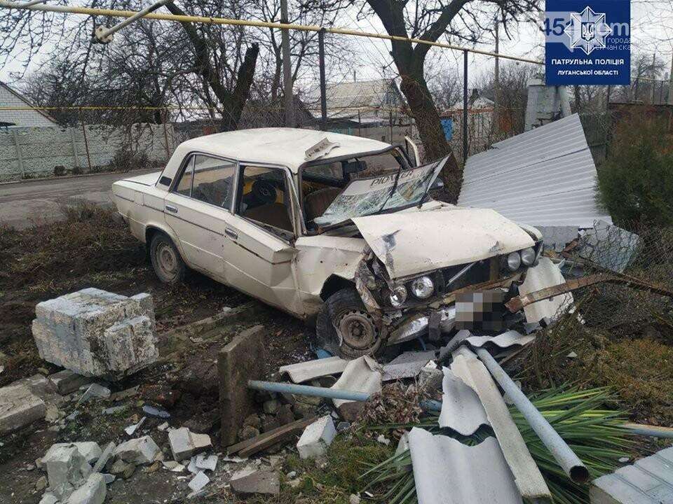 В Лисичанске и Северодонецке зарегистрировано 3 ДТП, фото-2