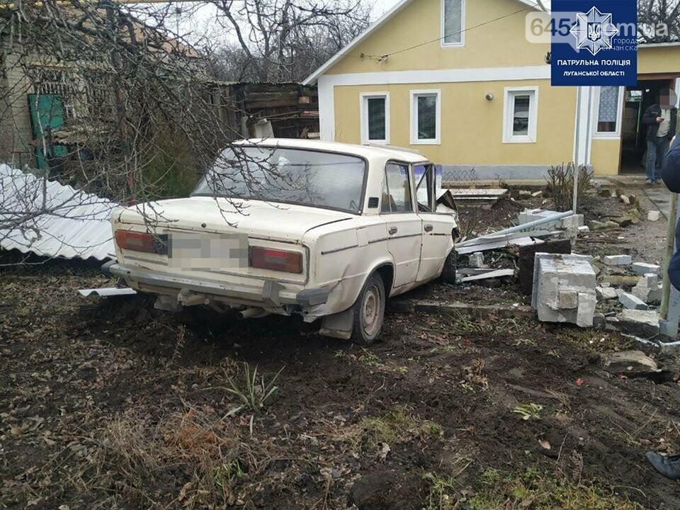 В Лисичанске и Северодонецке зарегистрировано 3 ДТП, фото-3