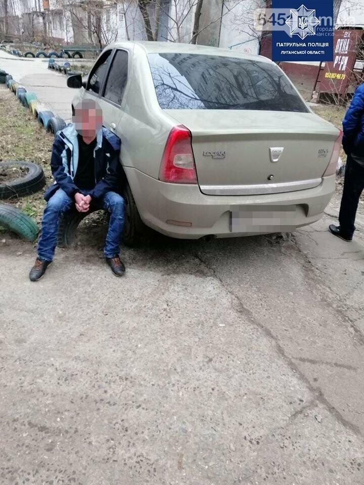 В Лисичанске и Северодонецке зарегистрировано 3 ДТП, фото-1