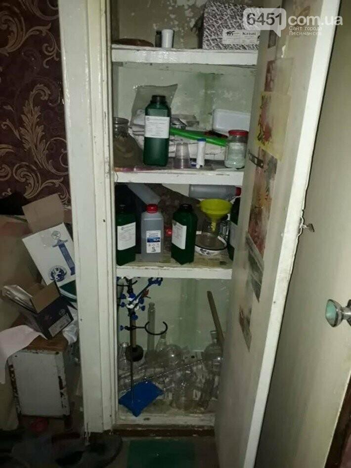 В Рубежном  ликвидирована нарколаборатория, фото-3