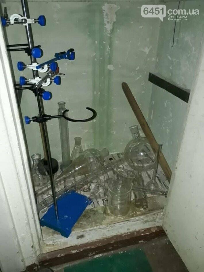 В Рубежном  ликвидирована нарколаборатория, фото-2