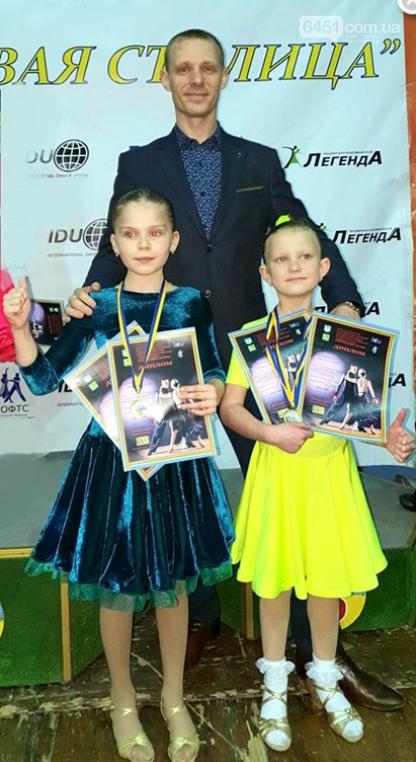 """Юные лисичане приняли участие в открытых соревнованиях по спортивно-бальным танцам """"First Capital - 2020"""", фото-1"""