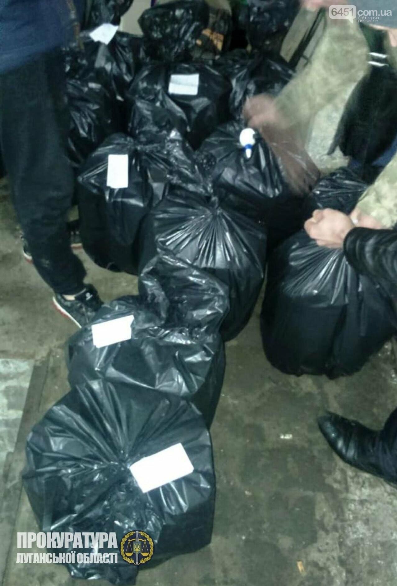 В Луганской области нелегально торговали российским бензином  , фото-1