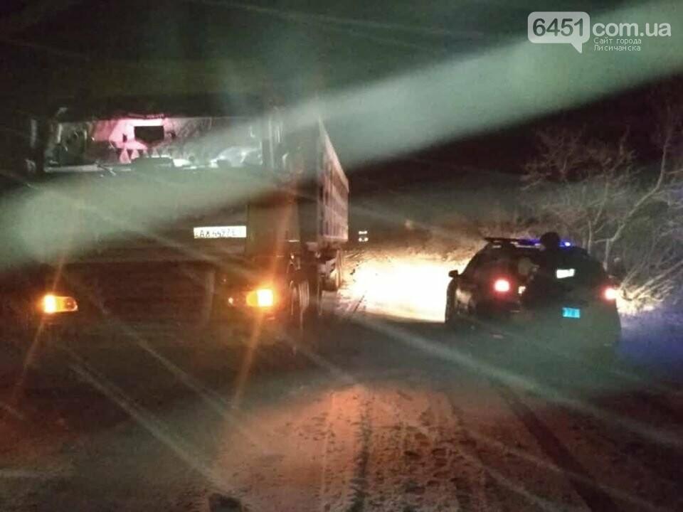 На Луганщине произошло ДТП: пострадал водитель, фото-1