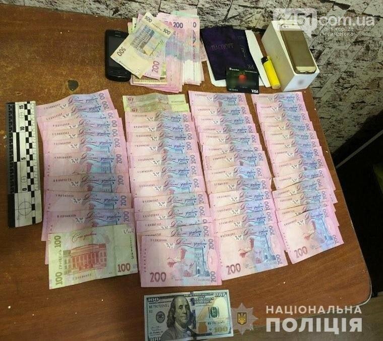 6 кг наркотив и большая сумма денег: на Луганщине разоблачили преступную группировку наркосбытчиков , фото-2