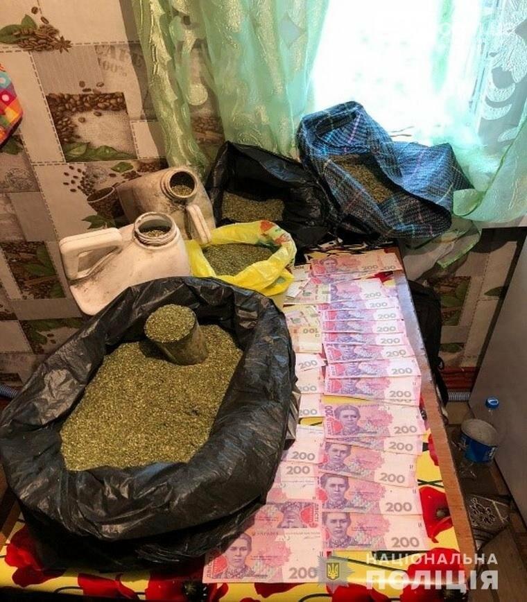 6 кг наркотив и большая сумма денег: на Луганщине разоблачили преступную группировку наркосбытчиков , фото-1