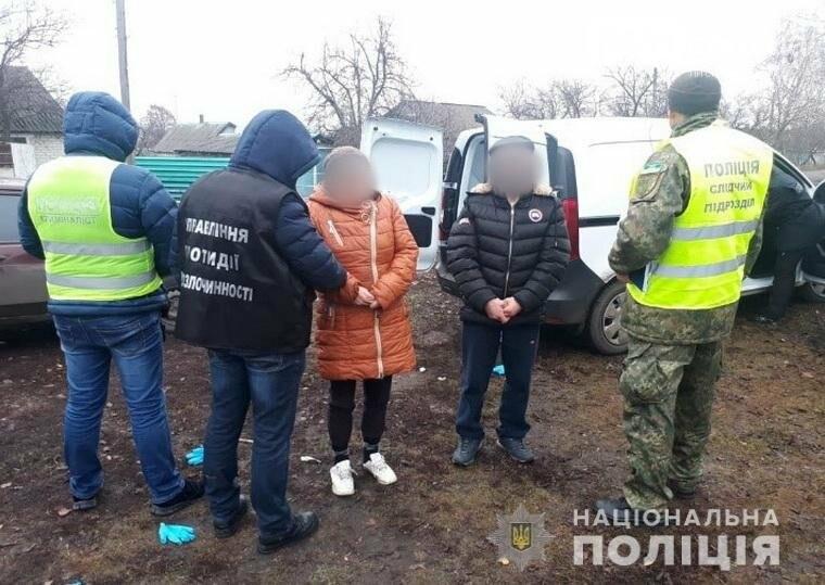 6 кг наркотив и большая сумма денег: на Луганщине разоблачили преступную группировку наркосбытчиков , фото-4