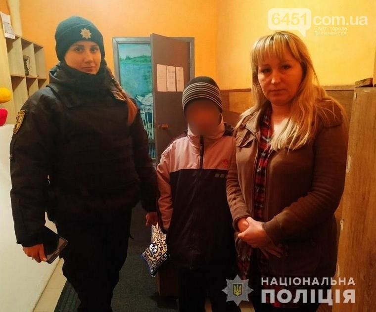 Из Лисичанского центра реабилитации детей через окно сбежали двое подростков , фото-1