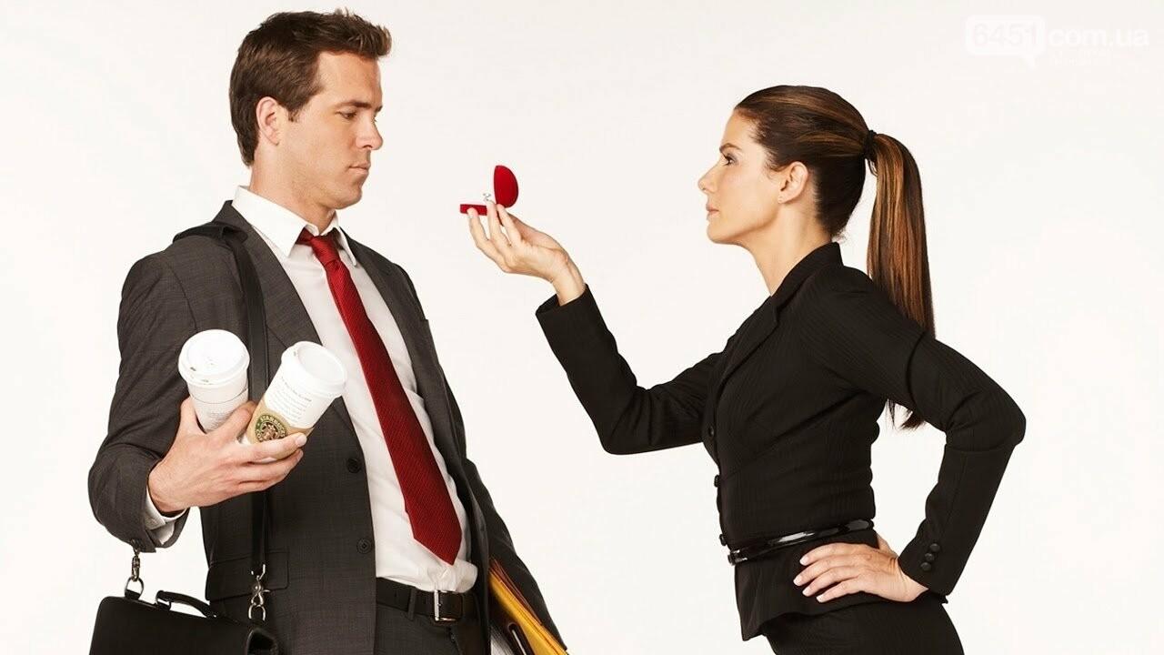 Замуж в високосный год. 29 февраля женщина может сделать предложение мужчине, фото-3
