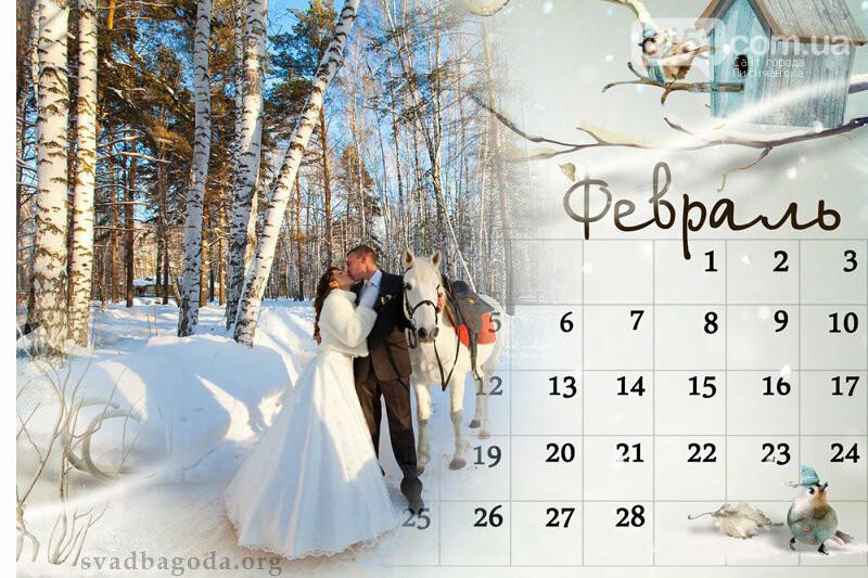 Замуж в високосный год. 29 февраля женщина может сделать предложение мужчине, фото-4