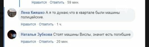 В Северодонецке горит квартира, возможно, есть жертвы , фото-2