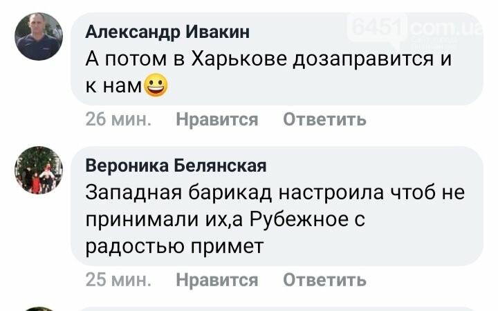 Правда ли, что украинцев из города Ухань привезут в Рубежное? , фото-3