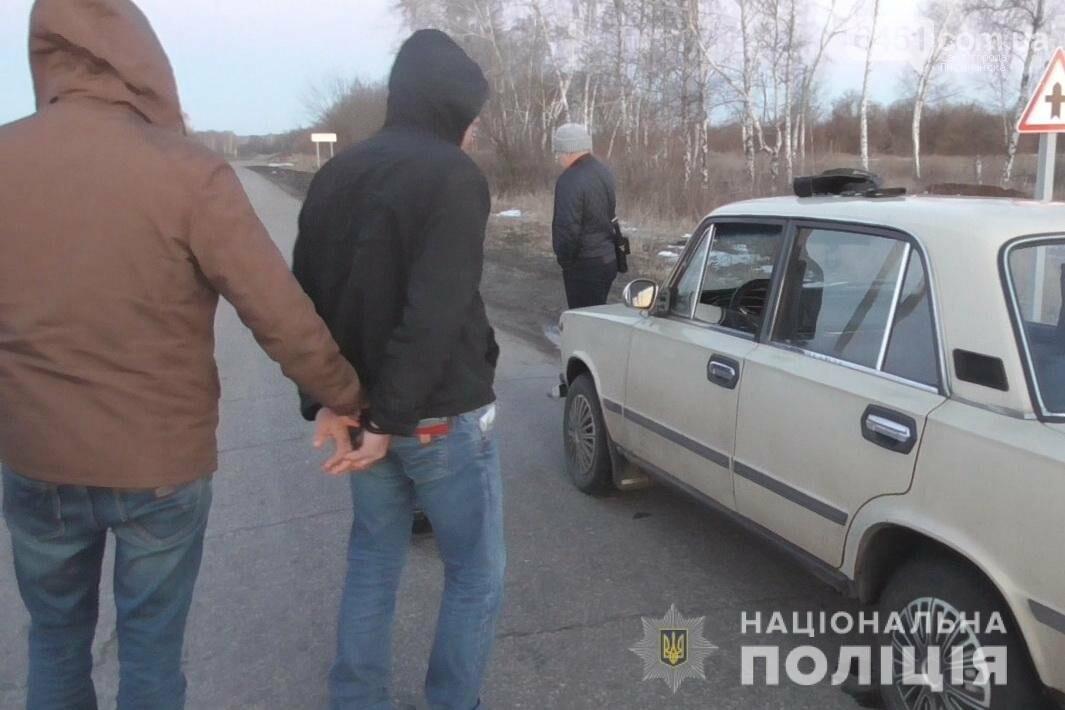 На Луганщине полицейские задержали сбытчиков наркотиков , фото-1