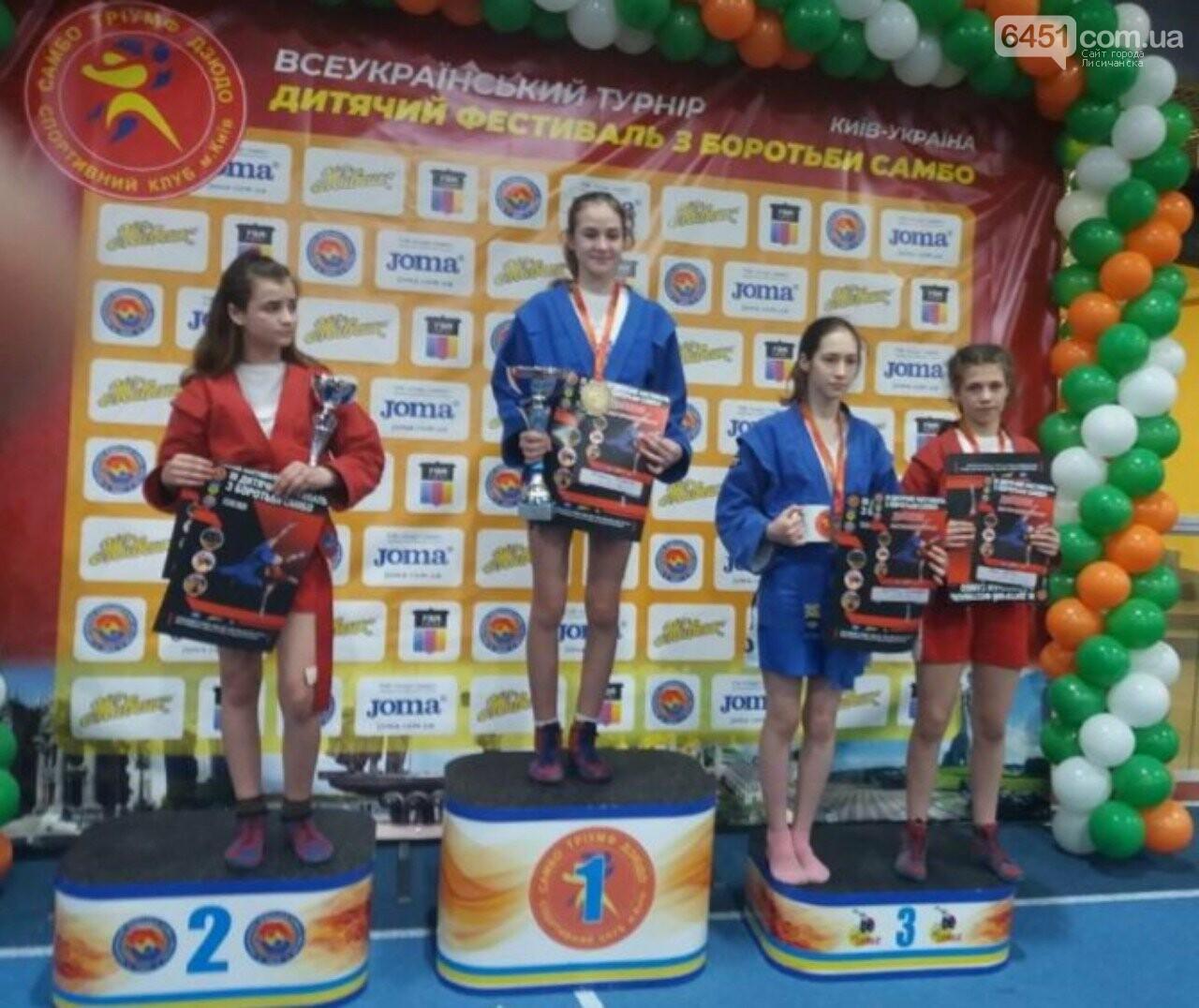 Лисичанские спортсмены - среди призеров открытого Всеукраинского турнира «III Детский Фестиваль самбо», фото-2