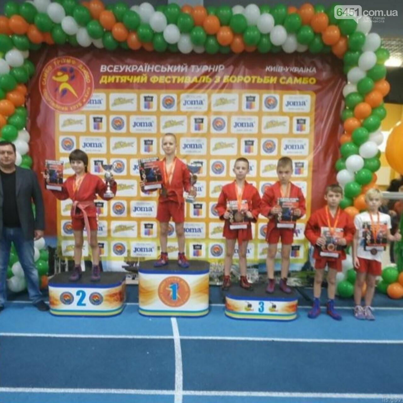 Лисичанские спортсмены - среди призеров открытого Всеукраинского турнира «III Детский Фестиваль самбо», фото-1
