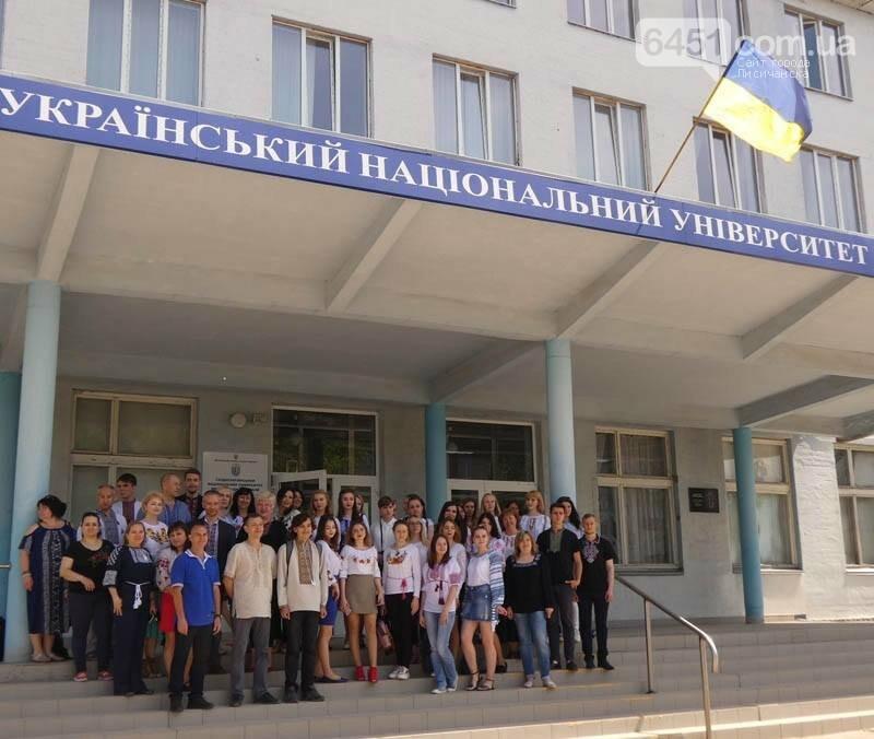 Топ-5 университетов Луганщины: выбираем ВУЗ для поступления, фото-5