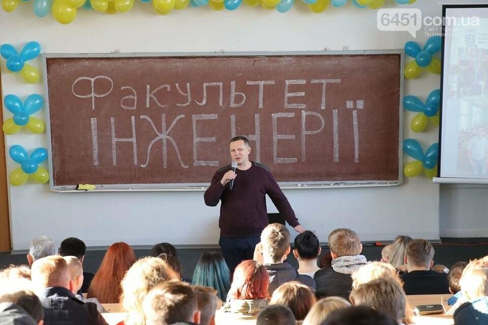 Топ-5 университетов Луганщины: выбираем ВУЗ для поступления, фото-4