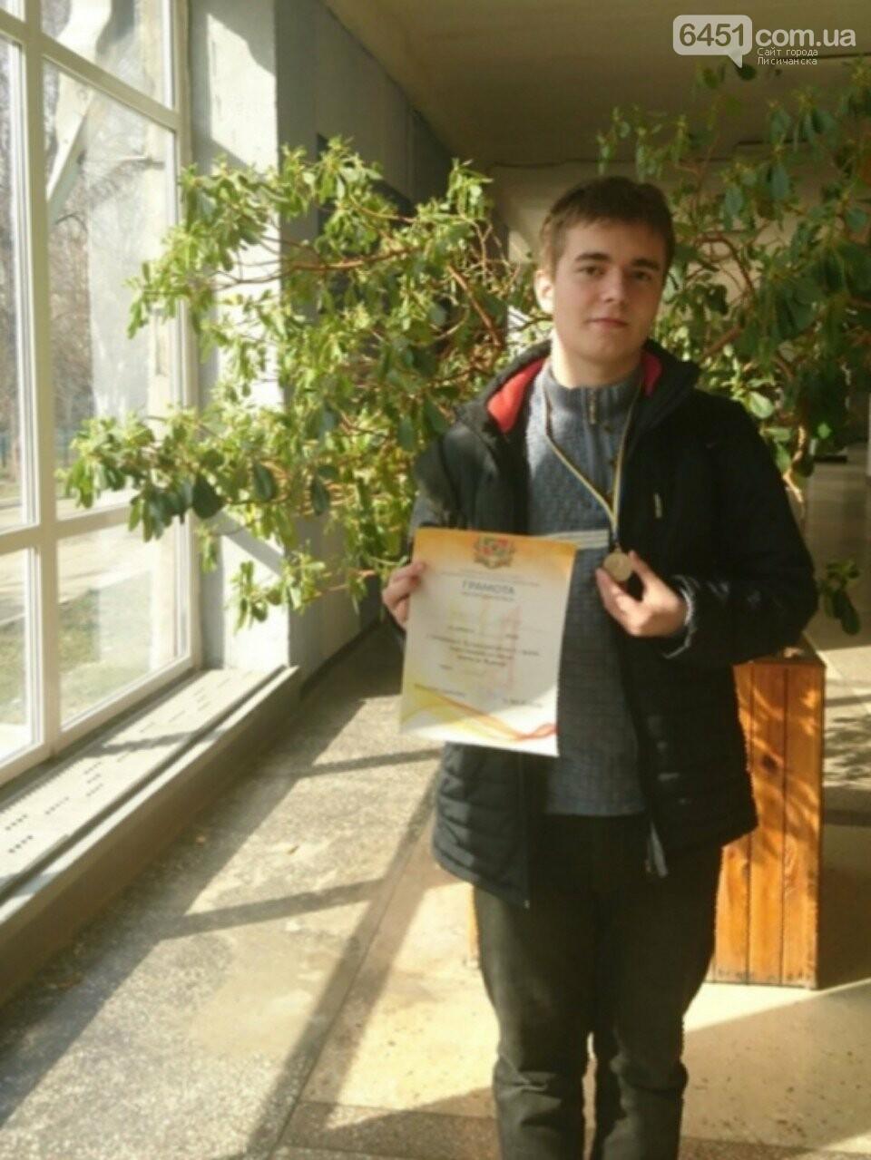 Лисичанин Артем Супрунов - серебряный призер чемпионата Луганской области по шахматам среди юношей и девушек, фото-1