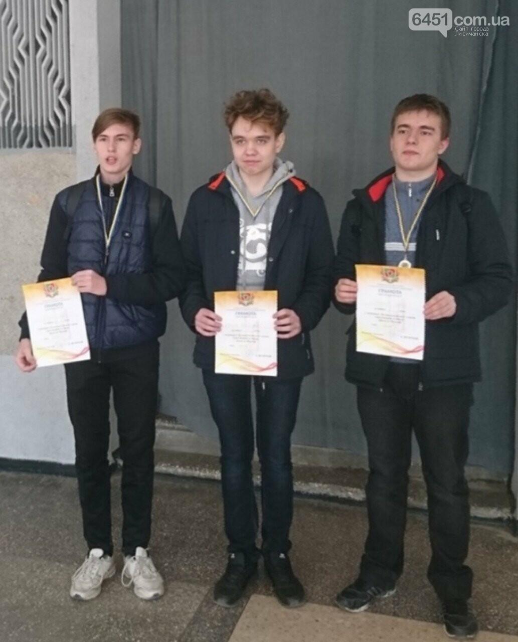 Лисичанин Артем Супрунов - серебряный призер чемпионата Луганской области по шахматам среди юношей и девушек, фото-2