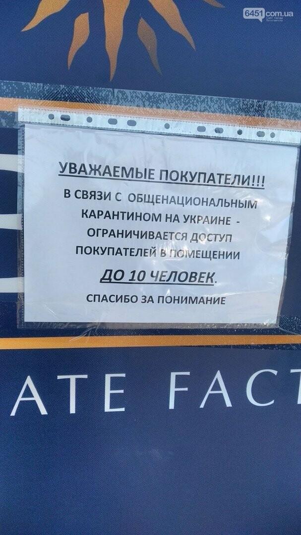 Как живет Лисичанск на второй день карантина. Общая картина в области, фото-2