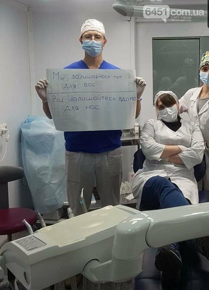 «Я на работе ради тебя»: медики запустили флешмоб с просьбой придерживаться карантина, фото-6