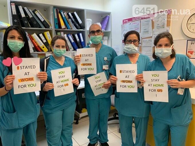 «Я на работе ради тебя»: медики запустили флешмоб с просьбой придерживаться карантина, фото-4