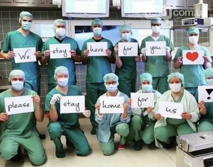 «Я на работе ради тебя»: медики запустили флешмоб с просьбой придерживаться карантина, фото-2
