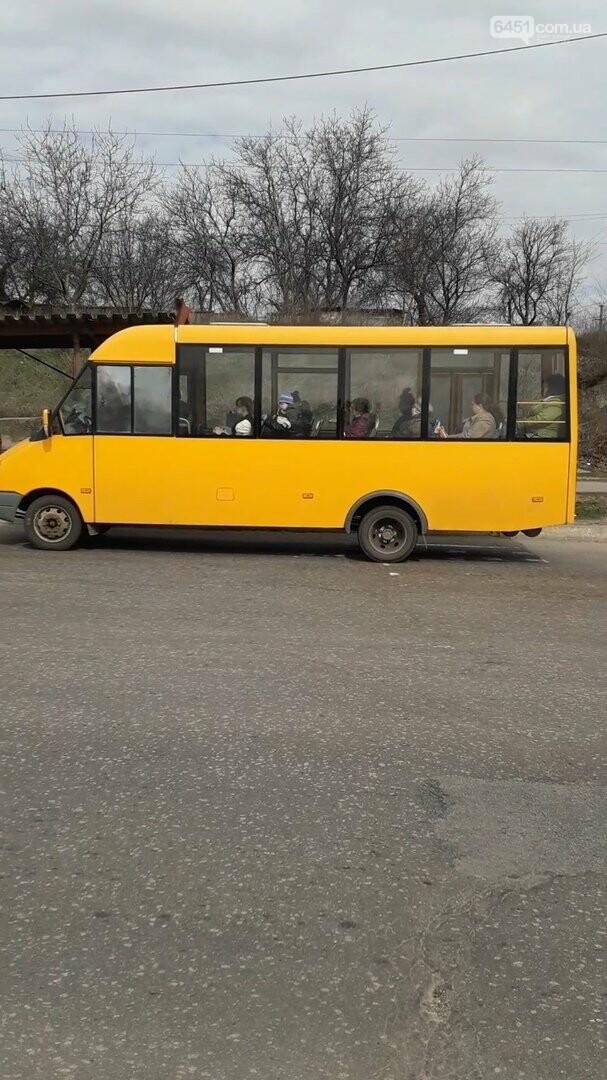 Карантин в Украине: день третий, общая картина в стране, в Луганской области и Лисичанске, фото-2