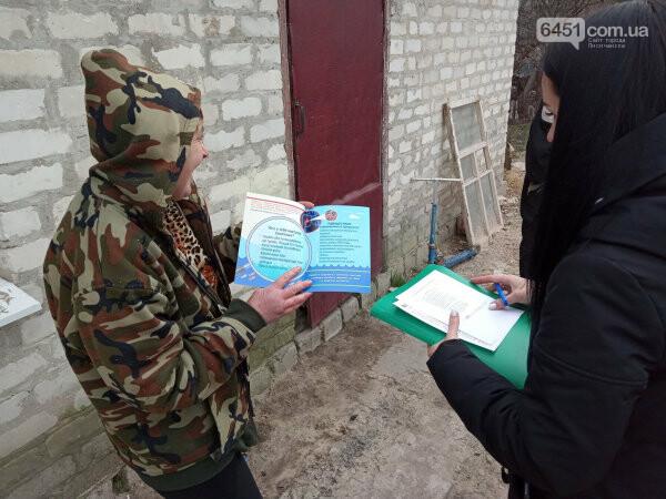 Жителей Старобельска тестировали на туберкулёз, фото-2