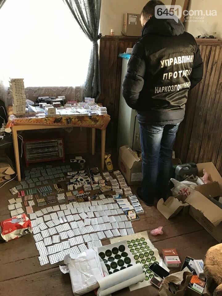 В Луганской области задержали торговца сильнодействующими лекарственными препаратами, фото-1