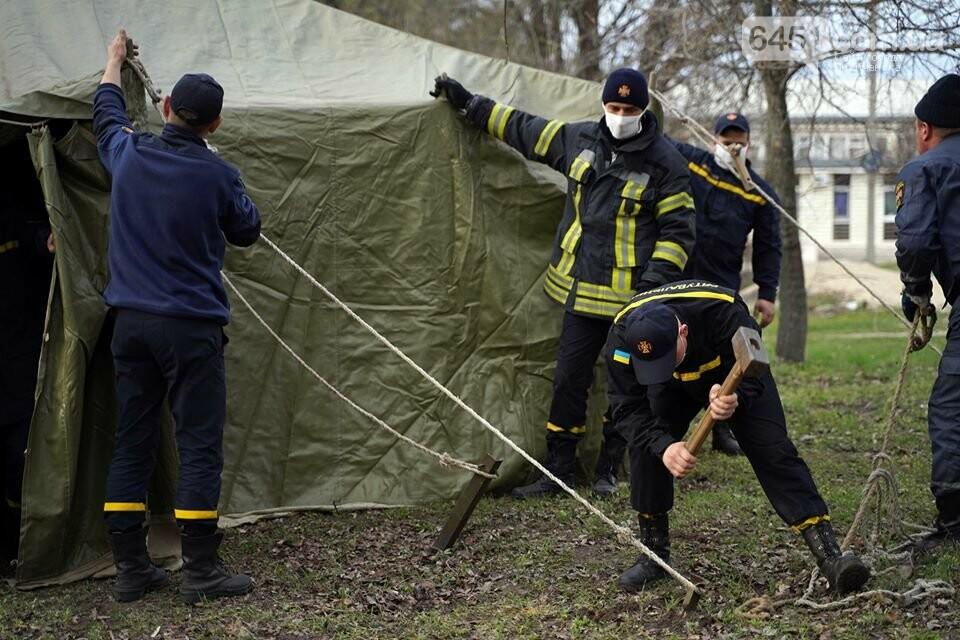 В Луганской области устанавливают палатки для приема больных с коронавирусом, фото-1