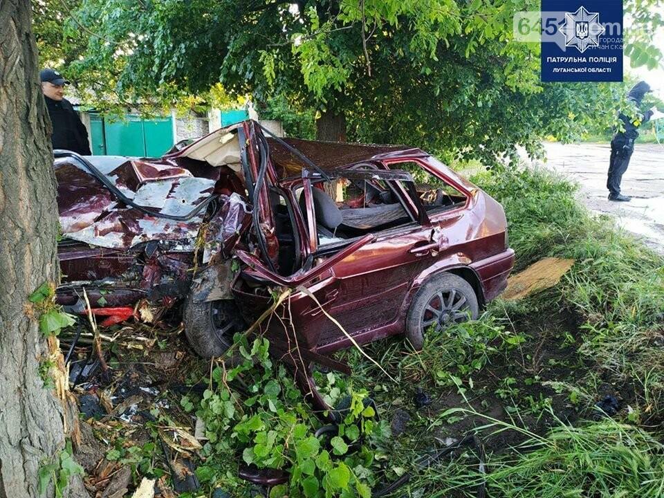 Авария в Лисичанске: плачевные последствия (ФОТО), фото-1