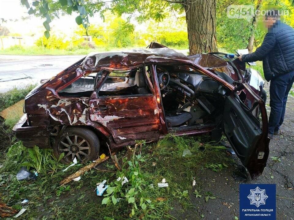 Авария в Лисичанске: плачевные последствия (ФОТО), фото-2