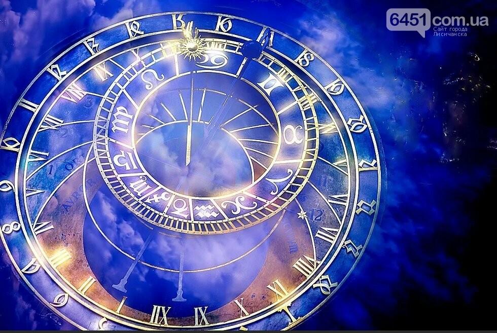 Доброе летнее утро, Лисичанск! 1 июня: приметы, праздники, гороскоп , фото-3