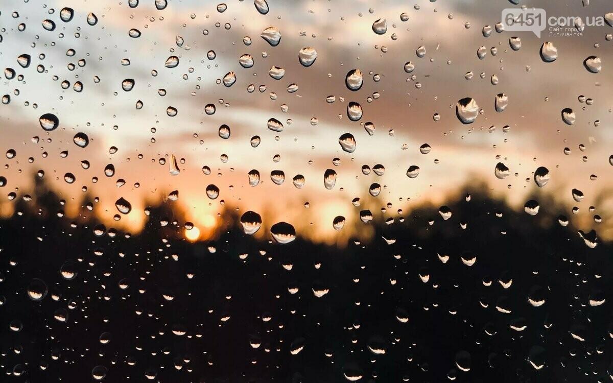Доброе летнее утро, Лисичанск! 1 июня: приметы, праздники, гороскоп , фото-2