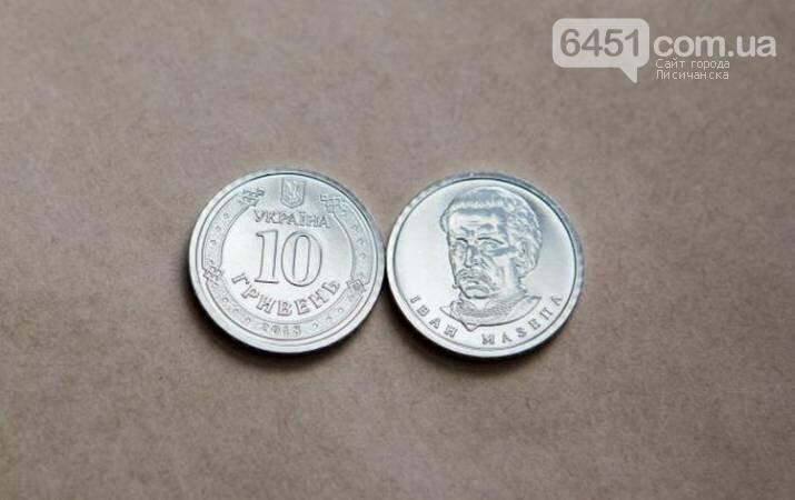 С 3 июня НБУ вводит в оборот новую монету (ФОТО), фото-1