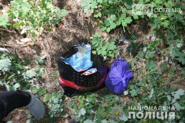 В Северодонецке мать, отец и сын до смерти замучили своего знакомого: подробности жуткой истории , фото-1