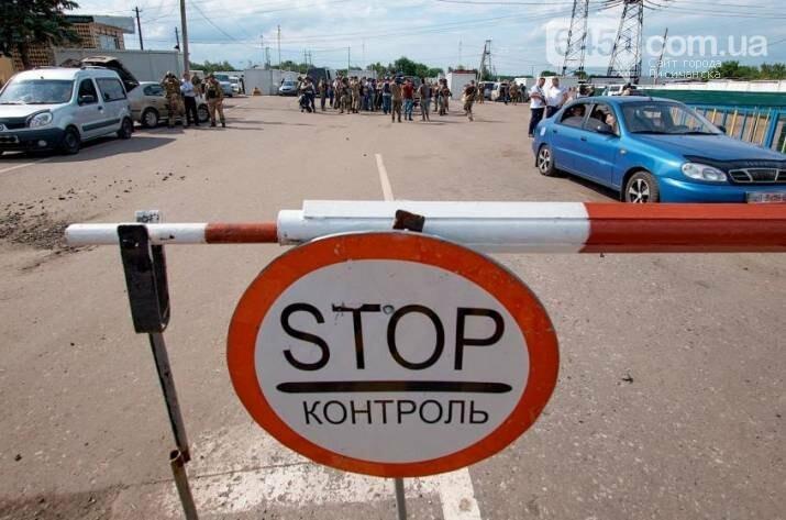 В Украине стартовал новый этап смягчения карантина: что заработало, фото-1