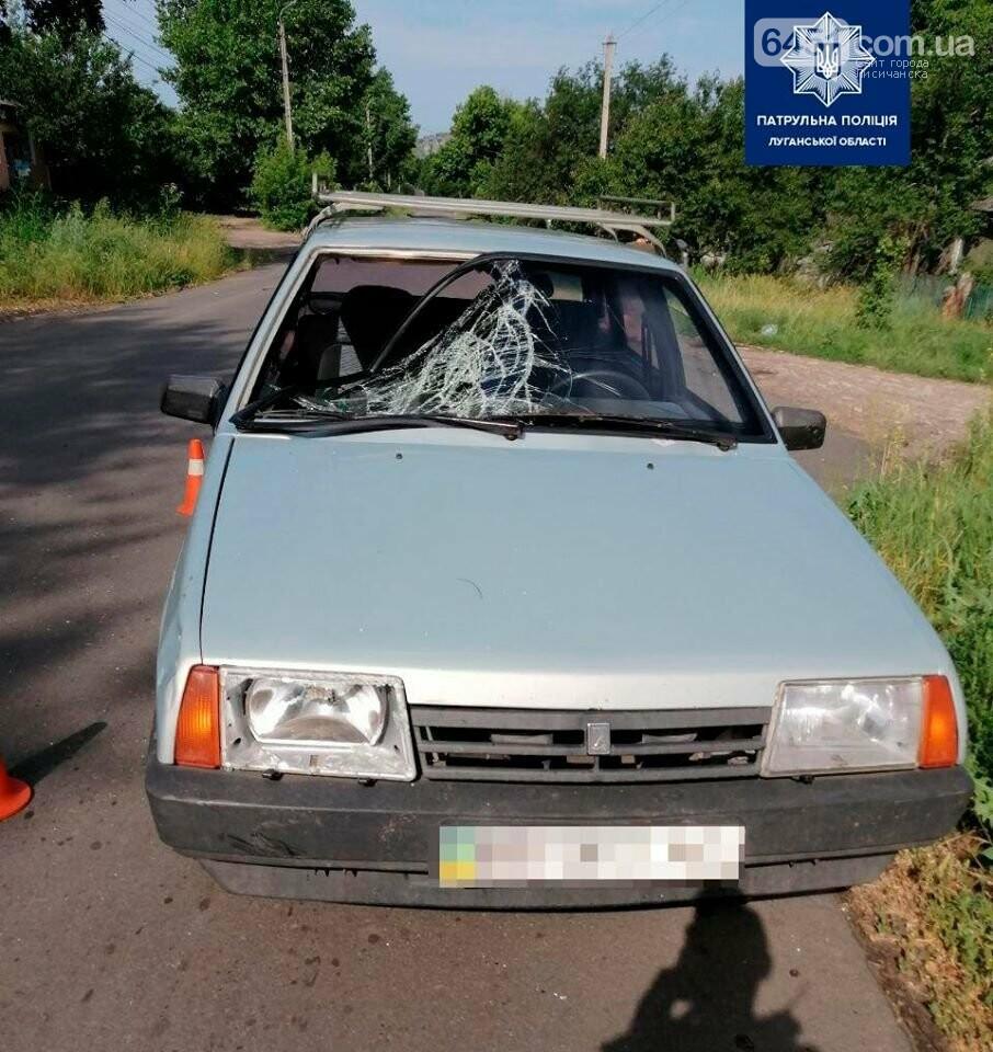 В Лисичанске автомобиль сбил 80-летнюю велосипедистку, фото-1