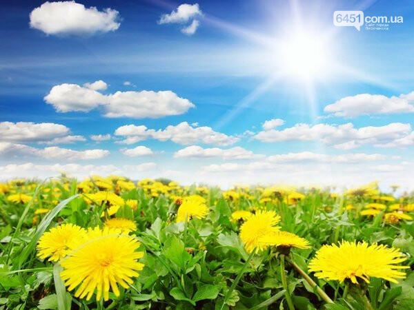 Доброе утро, Лисичанск! 24 июня: праздники, приметы дня, именины, фото-1